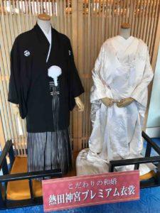 熱田神宮の大結婚展にて、展示されていたプレミアム衣裳の写真。