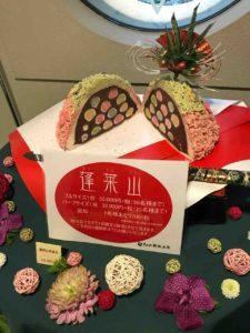 熱田神宮の披露宴で使われる、きよめ餅のデカいバージョン、蓬莱山。
