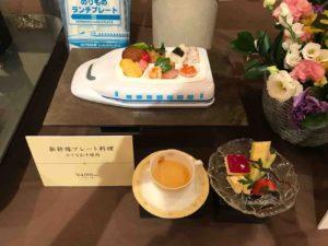 熱田神宮の大結婚で展示されていたお料理。