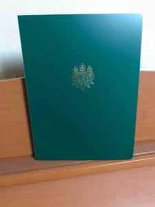 熱田神宮会館でもらった、結婚式準備の書類が入ったファイル