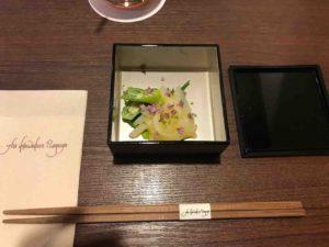 河文(THE KAWABUN NAGOYA)のブライダルフェアでのお料理の試食・2