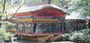 勾玉苑の画像。