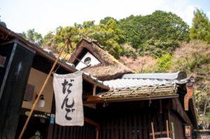 江戸時代のきよめ茶屋をイメージした写真。