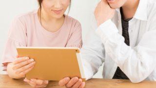 結婚式場の相談はオンラインで! おすすめ相談カウンターをご紹介します