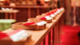 結婚式場の検索サイトはどれを使ったらいいの? 選び方の秘訣をご紹介します