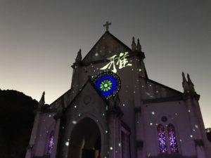 聖ザビエル天主堂の外観。